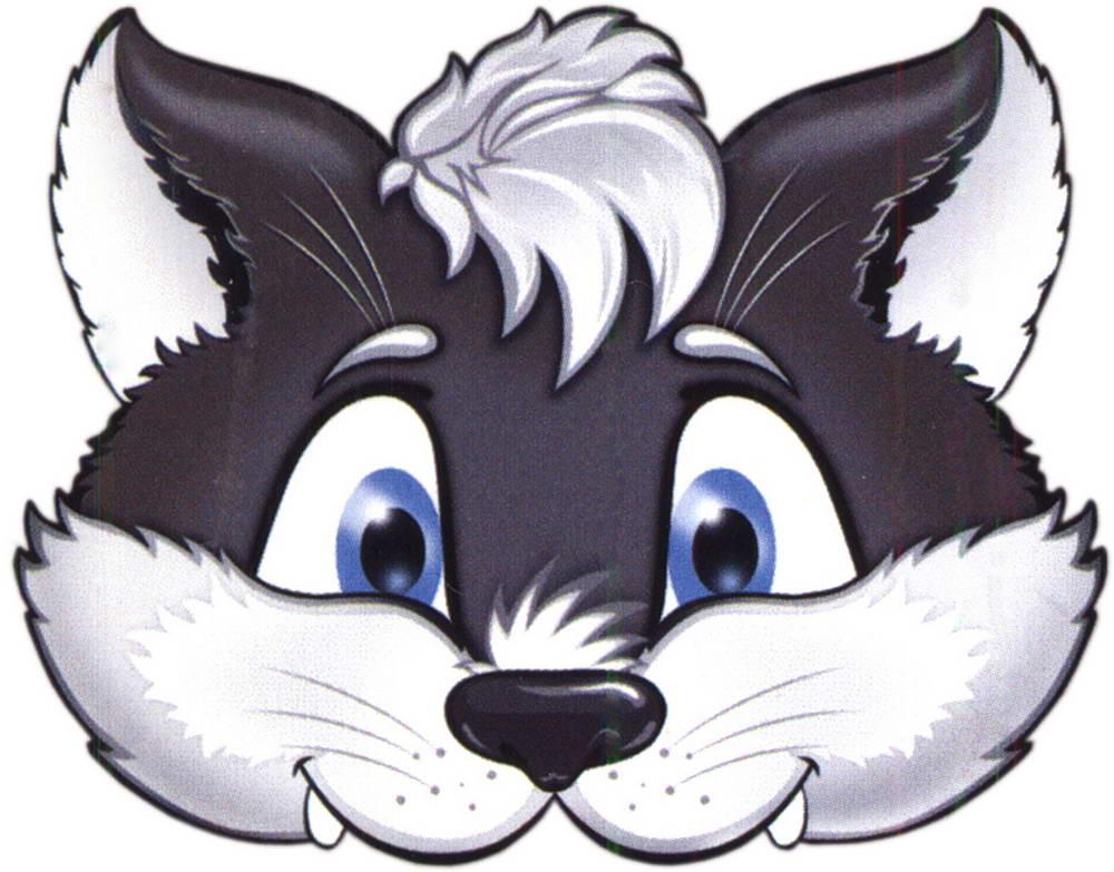 Маска голова волка. Печатать ребенку маски 26